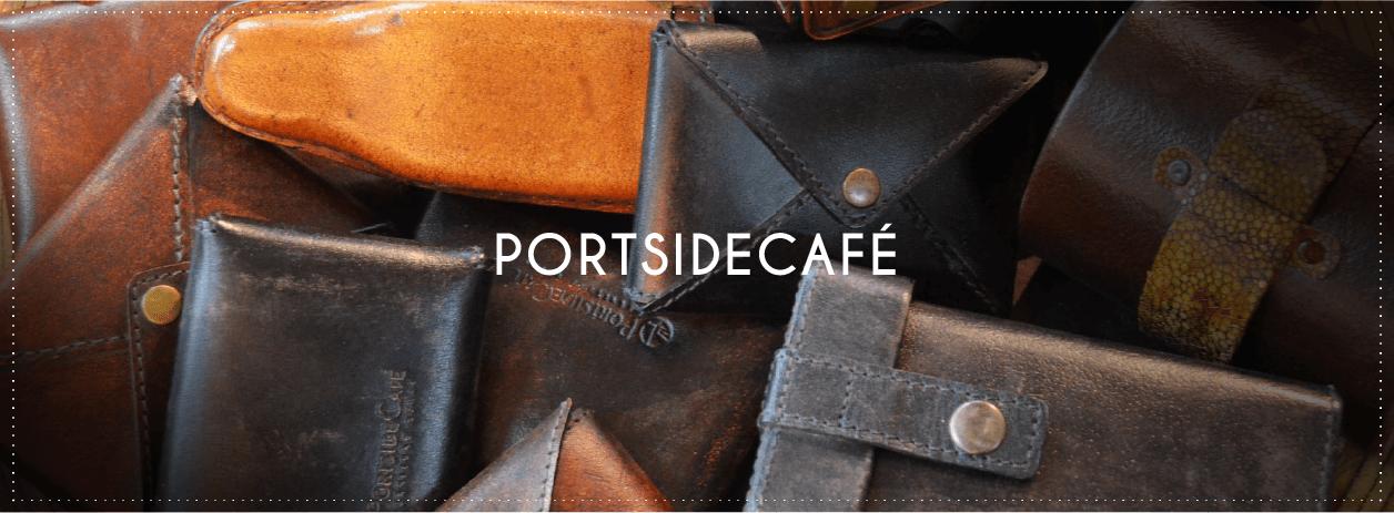 portsidecafe