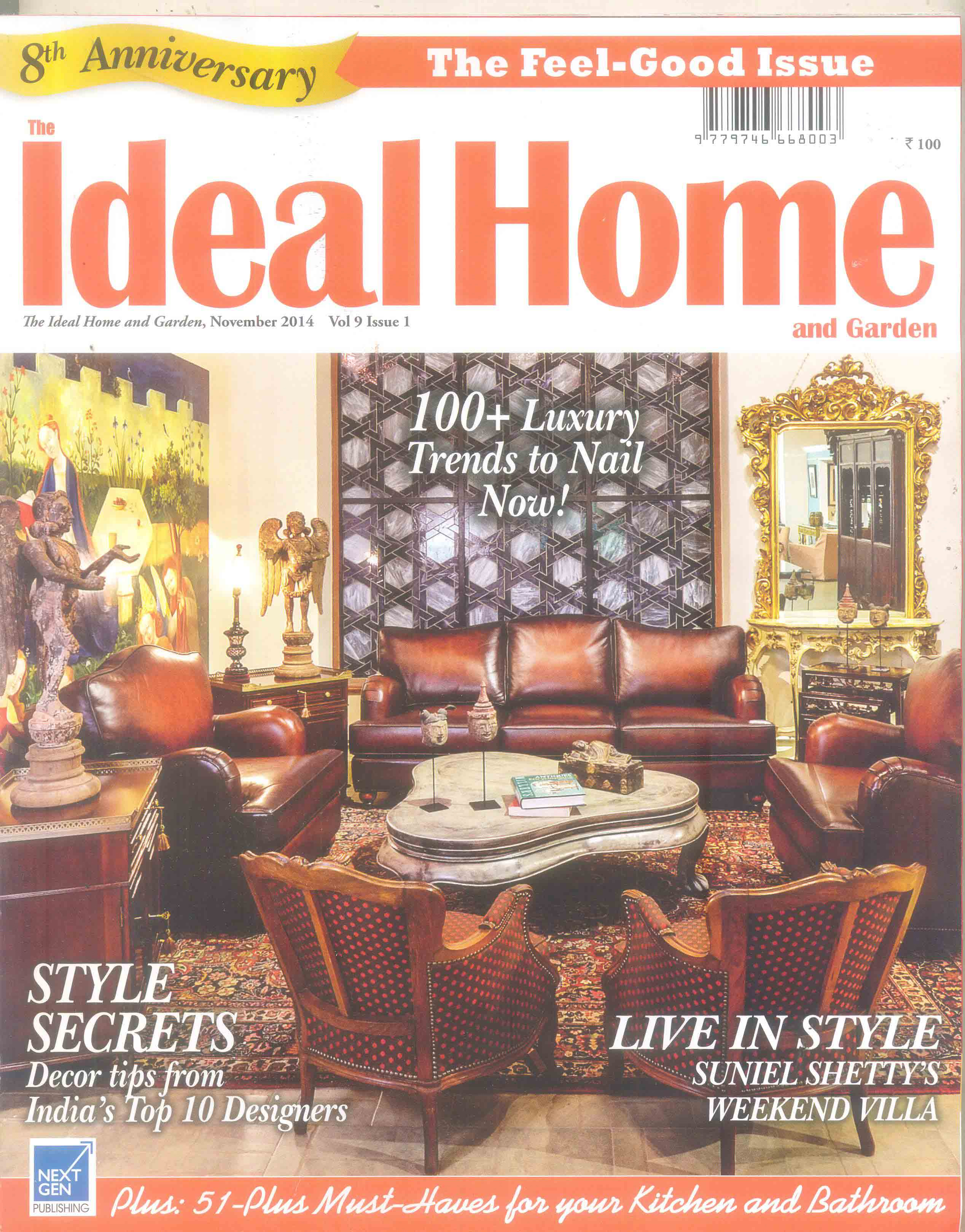 The Ideal Home and Garden – PortsideCafé on keystone home design, nelson home design, byron home design, howes home design, jefferson home design, english home design, kingston home design, high-tech home design, group home design, perry home design, white home design, idea home design, crawford home design, hamilton home design, morgan home design, good home design, gray home design, exterior home house design, lexington home design, universal home design,
